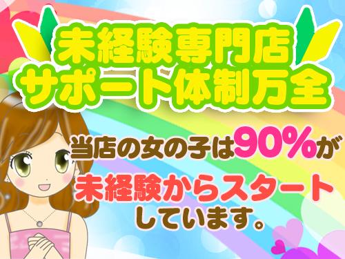 きゃりー500×375-26666