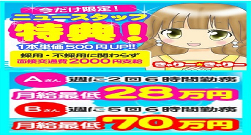 キヤリー☆キヤリー999 (2)