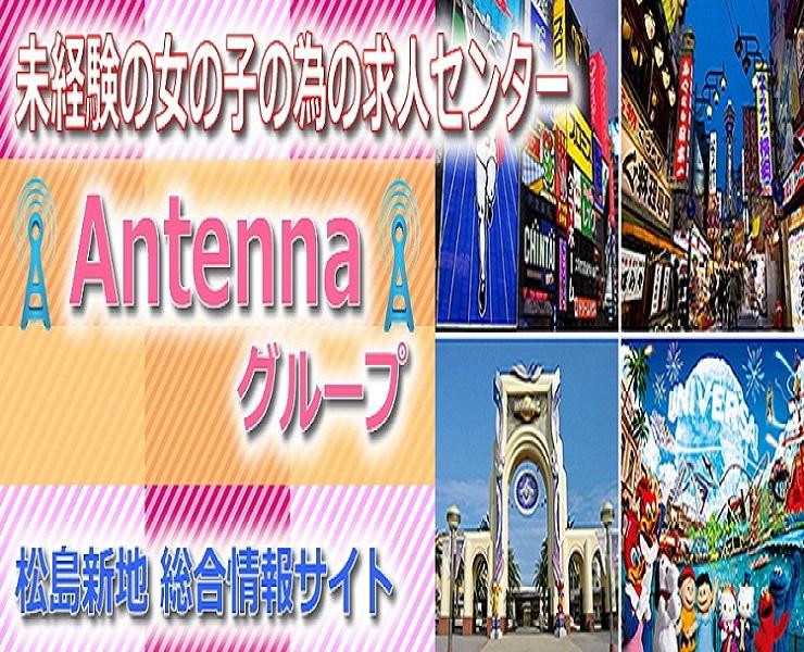 antenna-20151027-1
